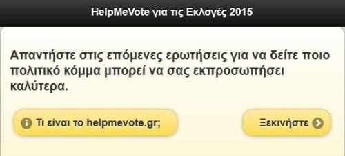 http://paidis.com/wp-content/uploads/2015/01/vote-e1420789954669.jpg