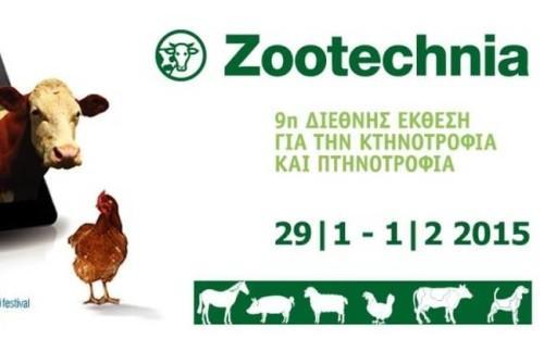 zootechnia2015