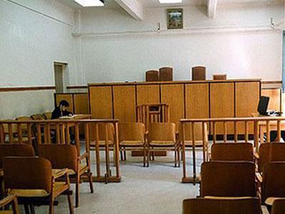 δικαστήριο2