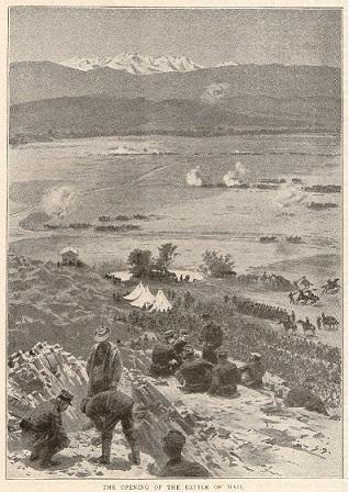 Η μάχη στο Μάτι Τυρνάβου 1897 (πηγή e-bay)