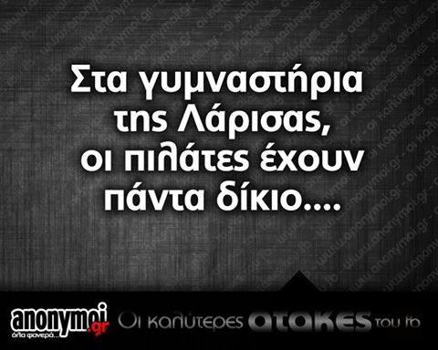 anekd1