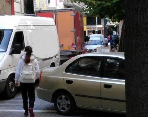 παρκινγκ2