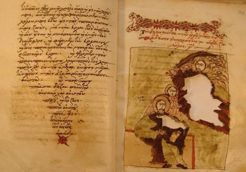 Κώδικας 40: ένας από τους πέντε γνωστούς κώδικες με την μετάφραση σε απλά ελληνικά και την ερμηνεία της Αποκάλυψης του Ιωάννη από τον Μάξιμο τον Πελοποννήσιο. Μέσα 17ου αι.