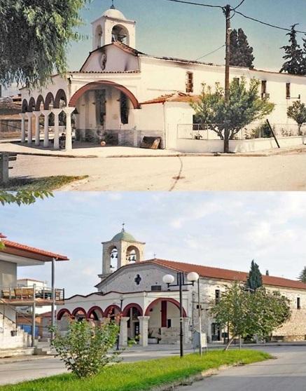 Ο ναός μετά την πυρκαγιά και μετά την αποκατάσταση