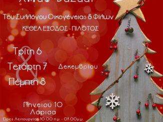 christmas-bazaar_larissa